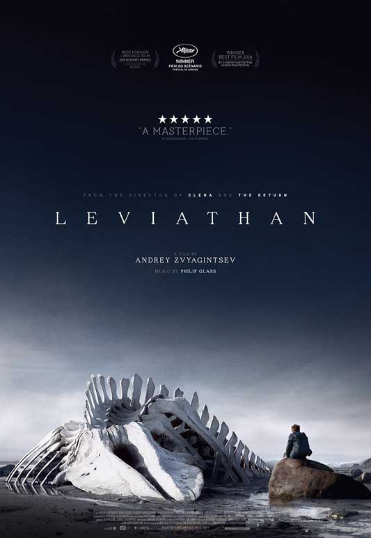 leivathan.poster.ws_